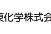 日本关东化学产品