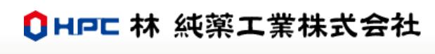 日本林纯药