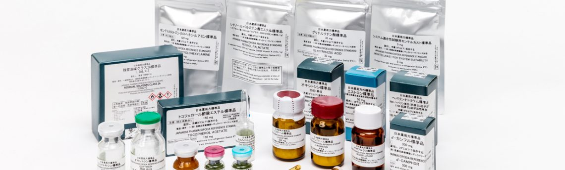 JP日本药典标准品